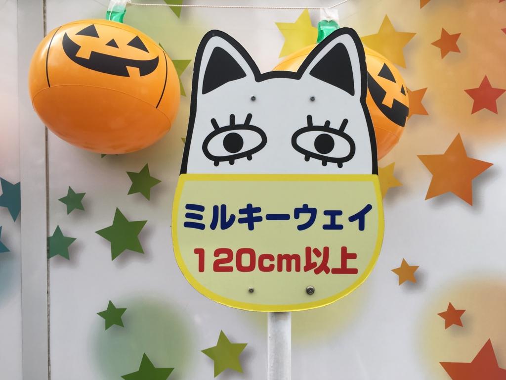f:id:hikarujinzai:20151025060318j:plain