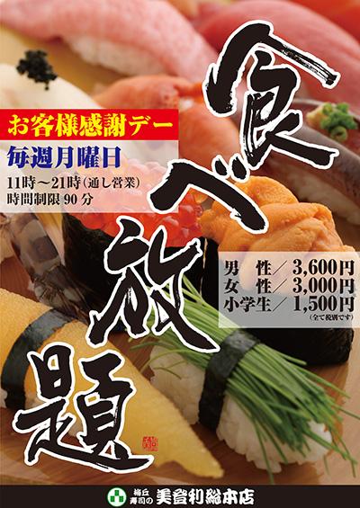 f:id:hikarujinzai:20151027171718j:plain
