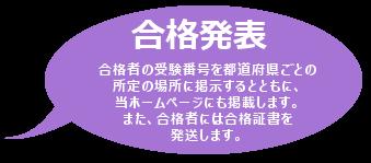 f:id:hikarujinzai:20151028090432p:plain