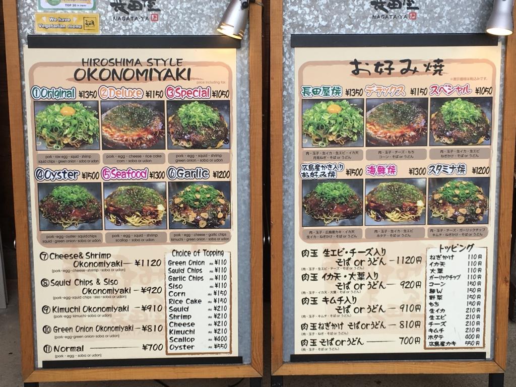 f:id:hikarujinzai:20151104132938j:plain