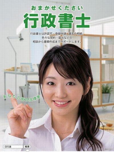 f:id:hikarujinzai:20151111140824j:plain