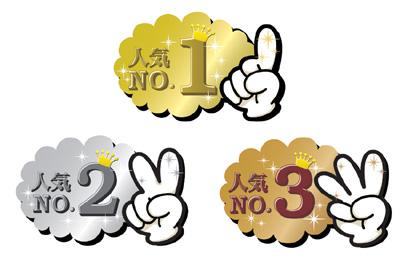 f:id:hikarujinzai:20151117105044j:plain