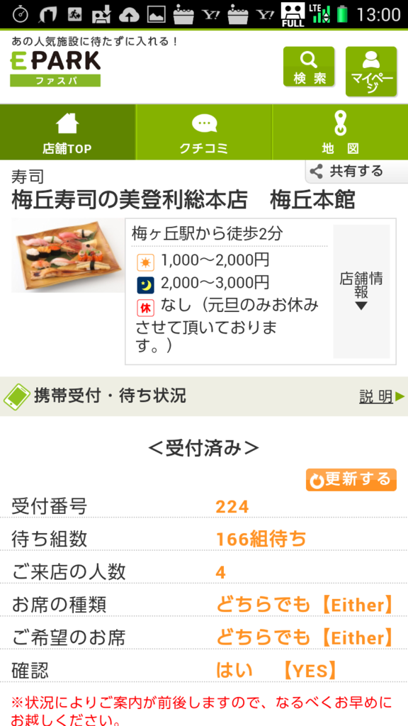 f:id:hikarujinzai:20151118054544p:plain