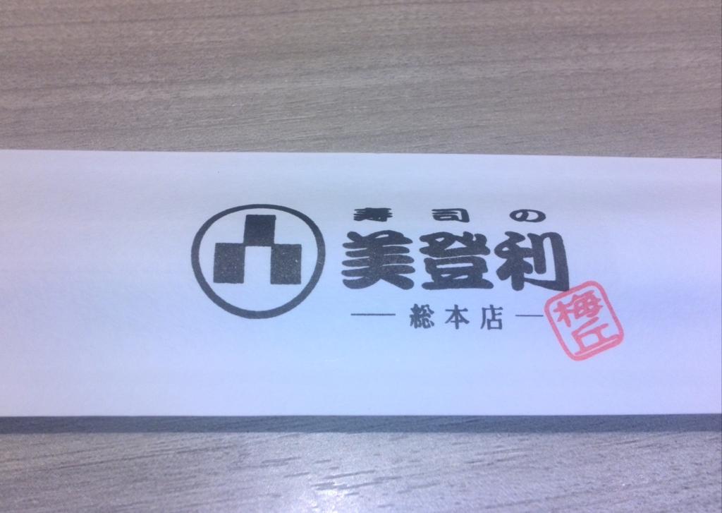 f:id:hikarujinzai:20151118055151j:plain