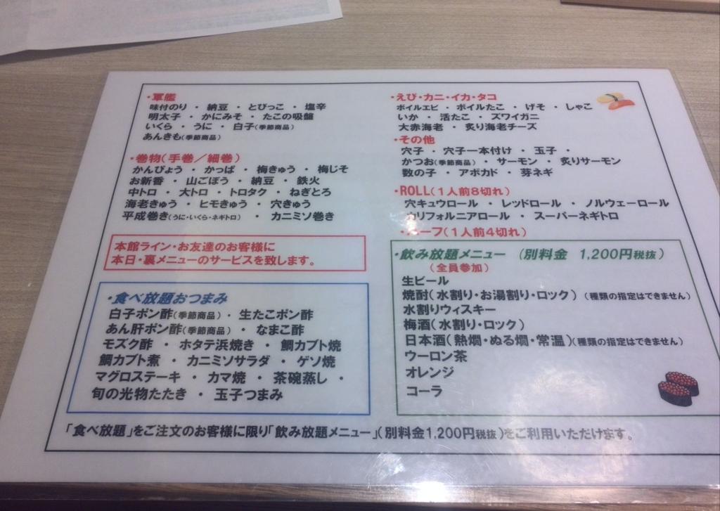 f:id:hikarujinzai:20151118055229j:plain