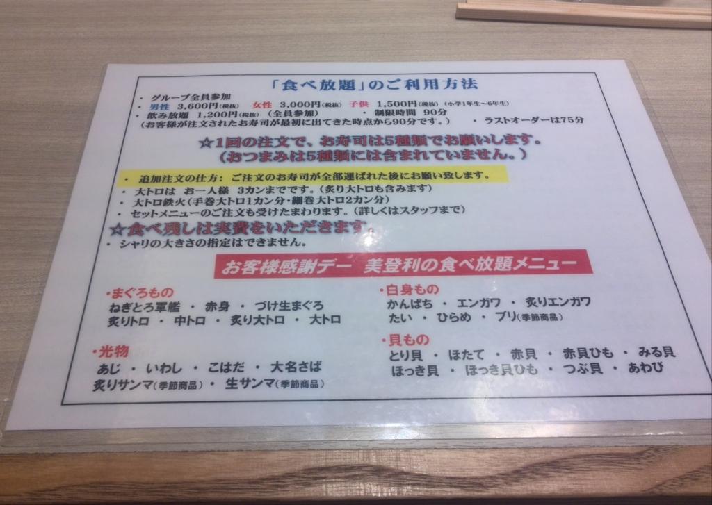 f:id:hikarujinzai:20151118055316j:plain