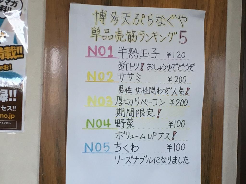 f:id:hikarujinzai:20151119124419j:plain