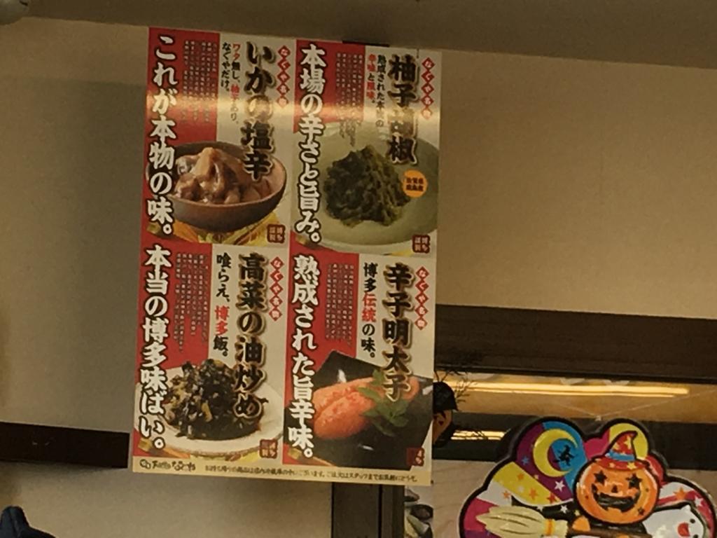 f:id:hikarujinzai:20151119124628j:plain
