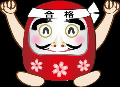 f:id:hikarujinzai:20151120093703p:plain