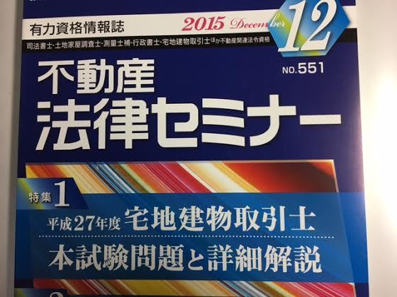 f:id:hikarujinzai:20151121191813p:plain