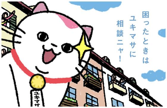 f:id:hikarujinzai:20151126103801j:plain