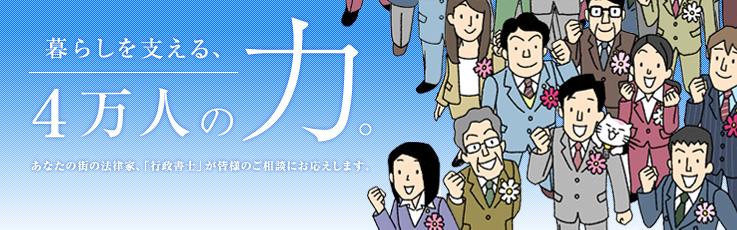 f:id:hikarujinzai:20151126103853j:plain
