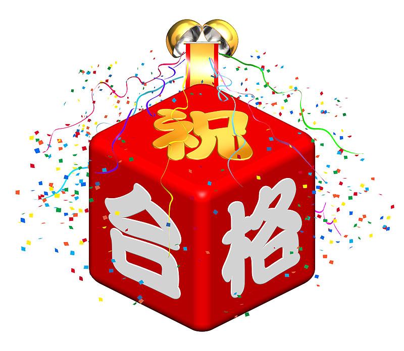 f:id:hikarujinzai:20151201054435j:plain