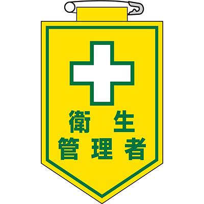 f:id:hikarujinzai:20151227171838j:plain