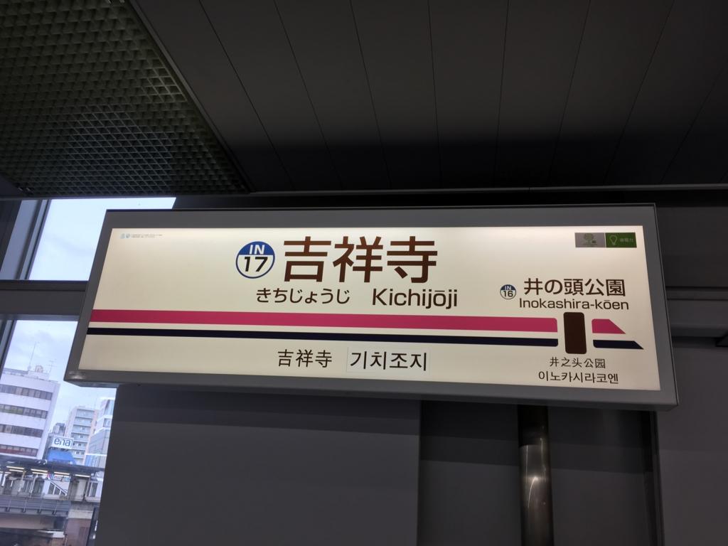 f:id:hikarujinzai:20160101065600j:plain