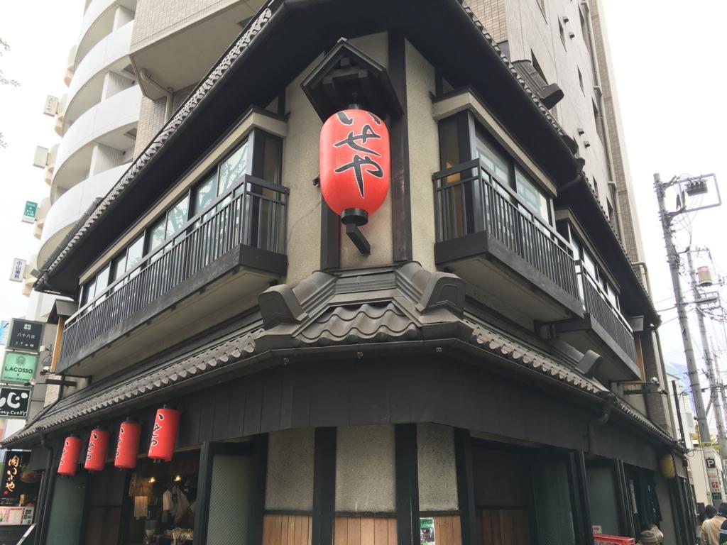 f:id:hikarujinzai:20160101065639j:plain