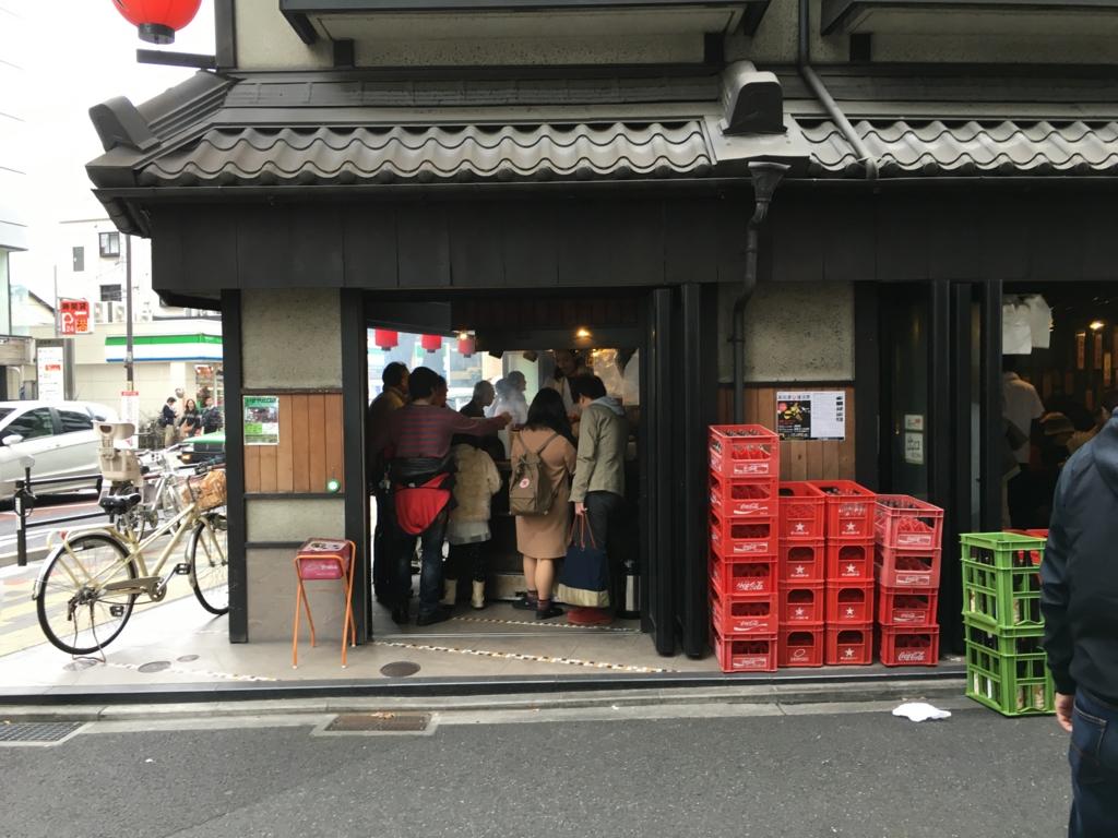 f:id:hikarujinzai:20160101065823j:plain