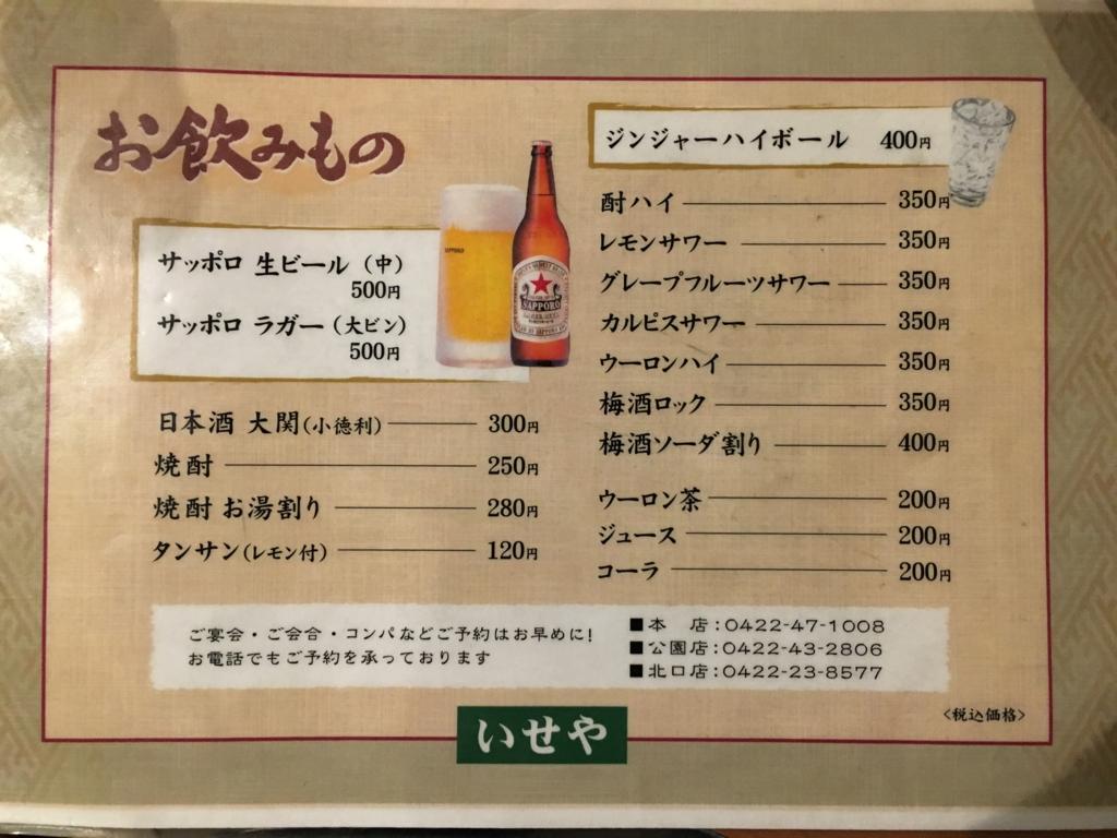 f:id:hikarujinzai:20160101065905j:plain