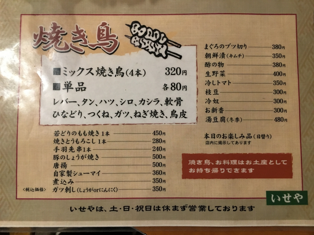 f:id:hikarujinzai:20160101070959j:plain