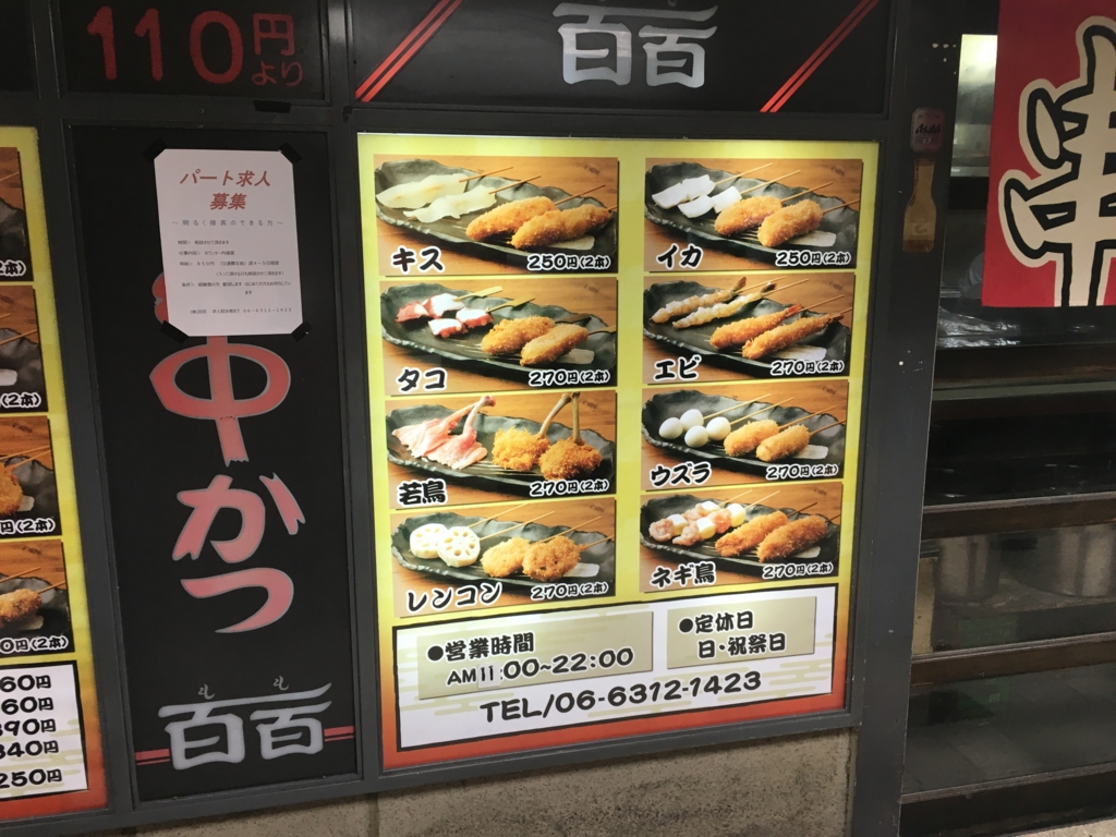 f:id:hikarujinzai:20160105063726j:plain