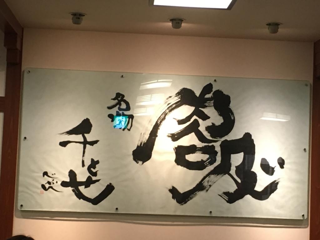 f:id:hikarujinzai:20160105064237j:plain