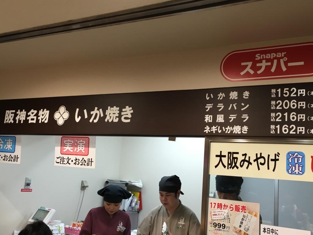 f:id:hikarujinzai:20160105064424j:plain