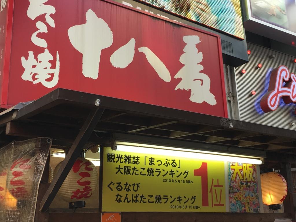 f:id:hikarujinzai:20160105065753j:plain