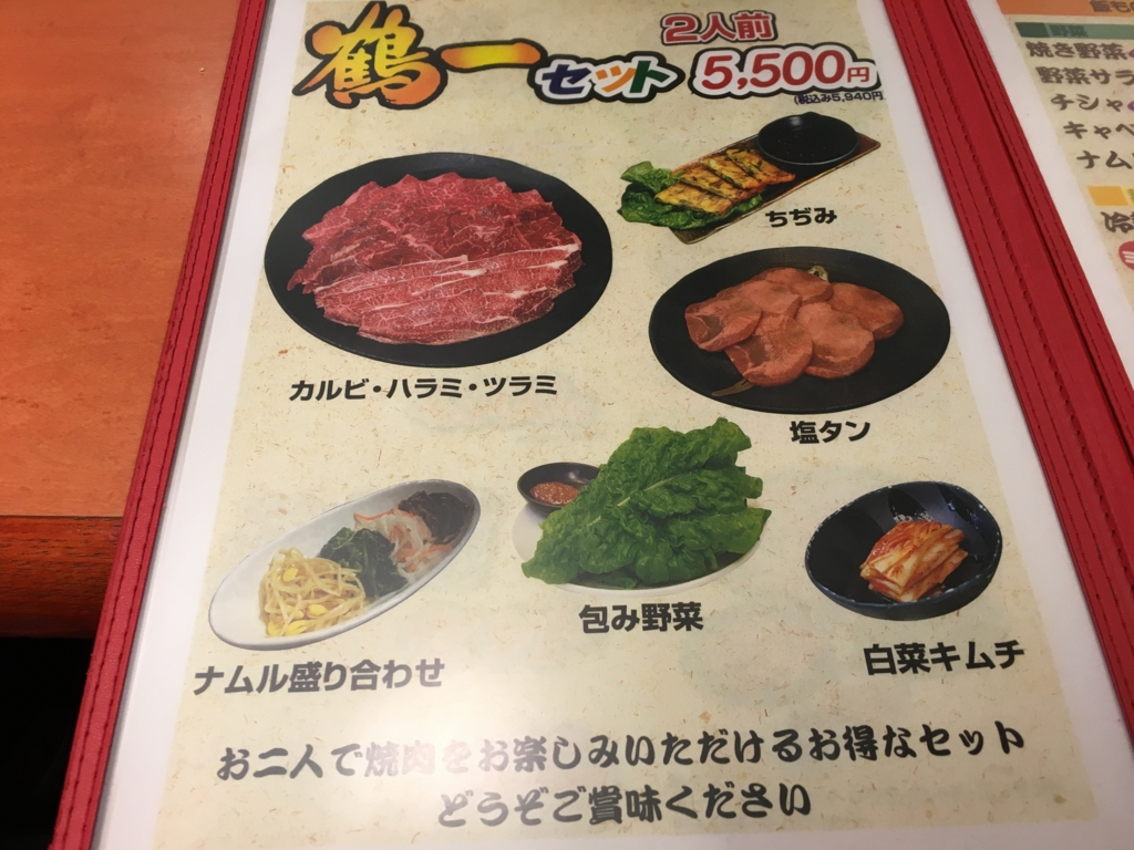 f:id:hikarujinzai:20160105070707j:plain