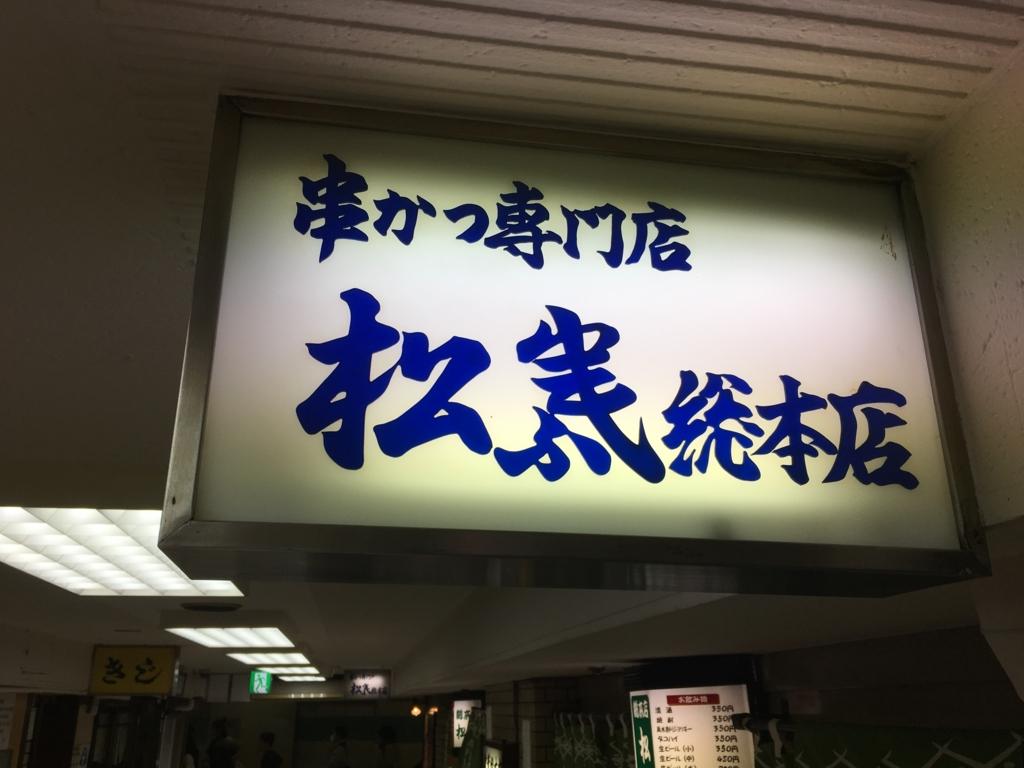 f:id:hikarujinzai:20160105091004j:plain