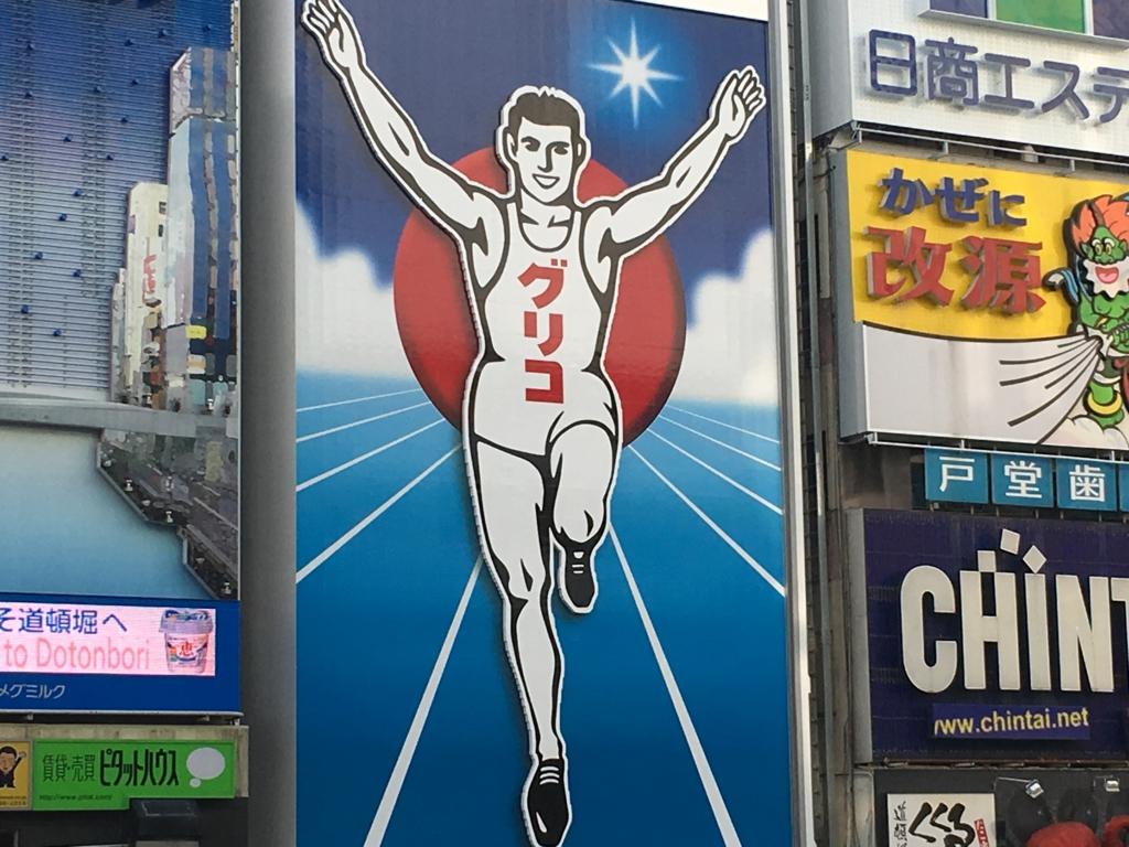 f:id:hikarujinzai:20160105092215j:plain