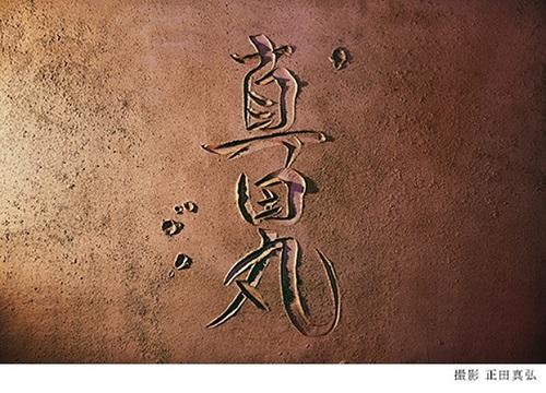 f:id:hikarujinzai:20160109084702j:plain