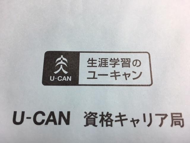 f:id:hikarujinzai:20160109175710j:plain