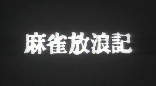 f:id:hikarujinzai:20160203142357j:plain