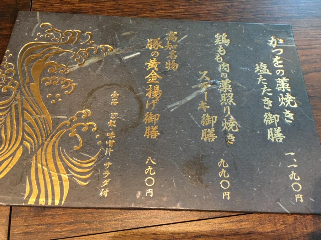 f:id:hikarujinzai:20160209062634j:plain