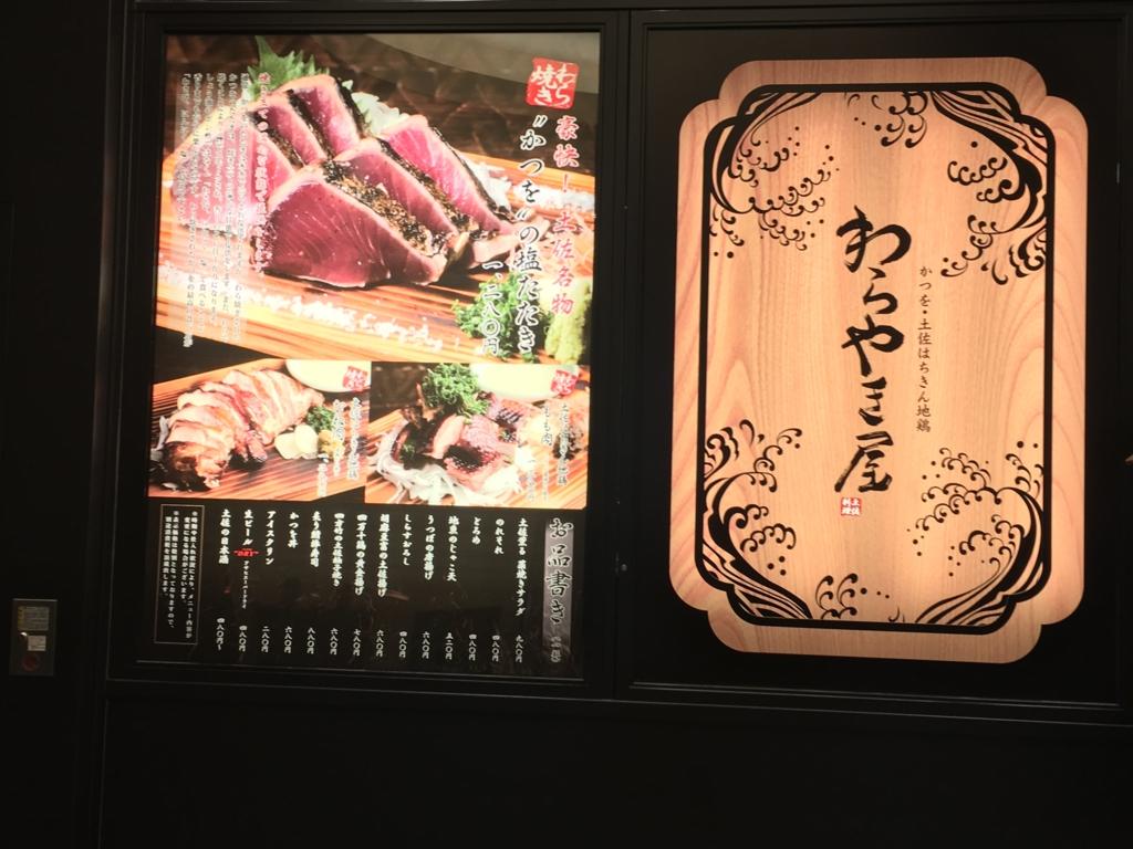 f:id:hikarujinzai:20160209063040j:plain