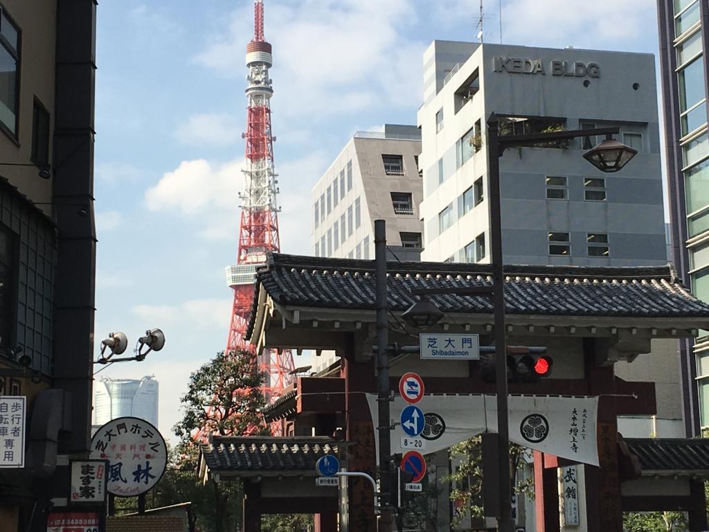f:id:hikarujinzai:20160209065534j:plain