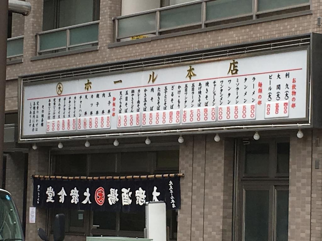 f:id:hikarujinzai:20160211073833j:plain