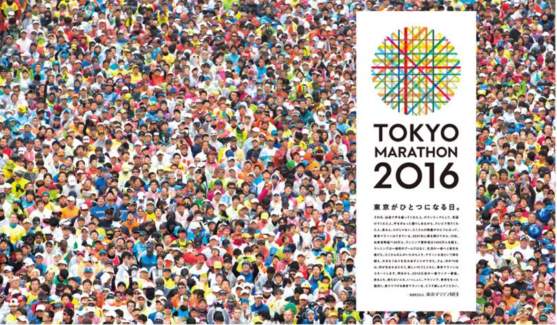 f:id:hikarujinzai:20160219152211p:plain