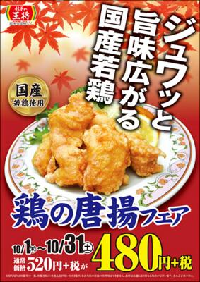 f:id:hikarujinzai:20160301110308j:plain