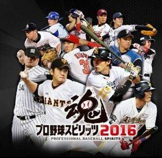 f:id:hikarujinzai:20160303185254j:plain