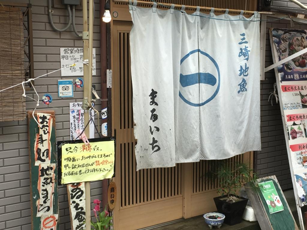 f:id:hikarujinzai:20160306202808j:plain