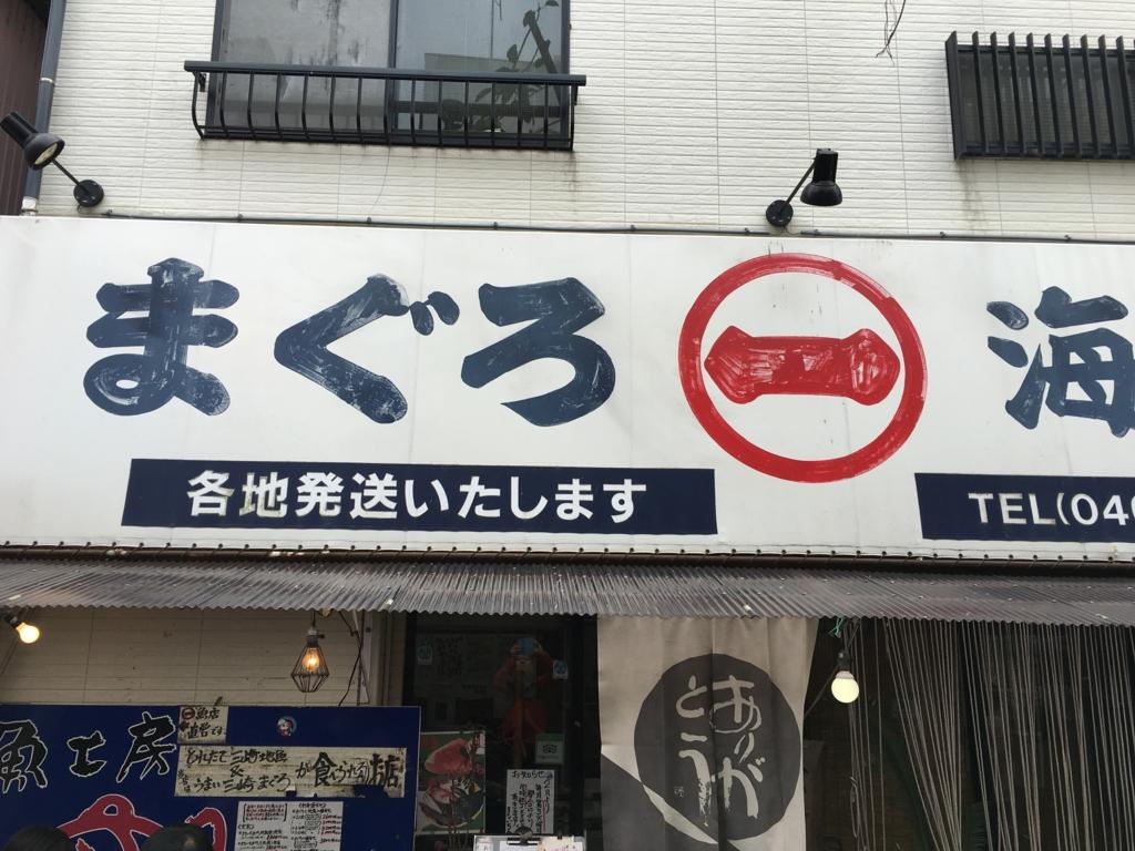 f:id:hikarujinzai:20160306202905j:plain