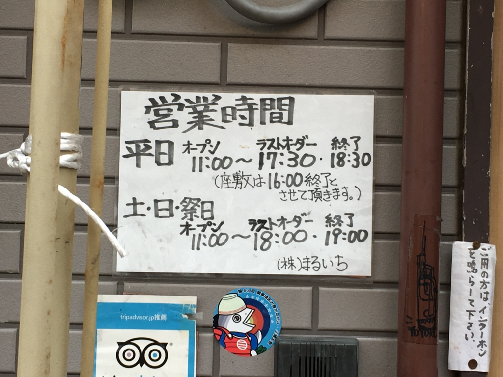 f:id:hikarujinzai:20160306202950j:plain