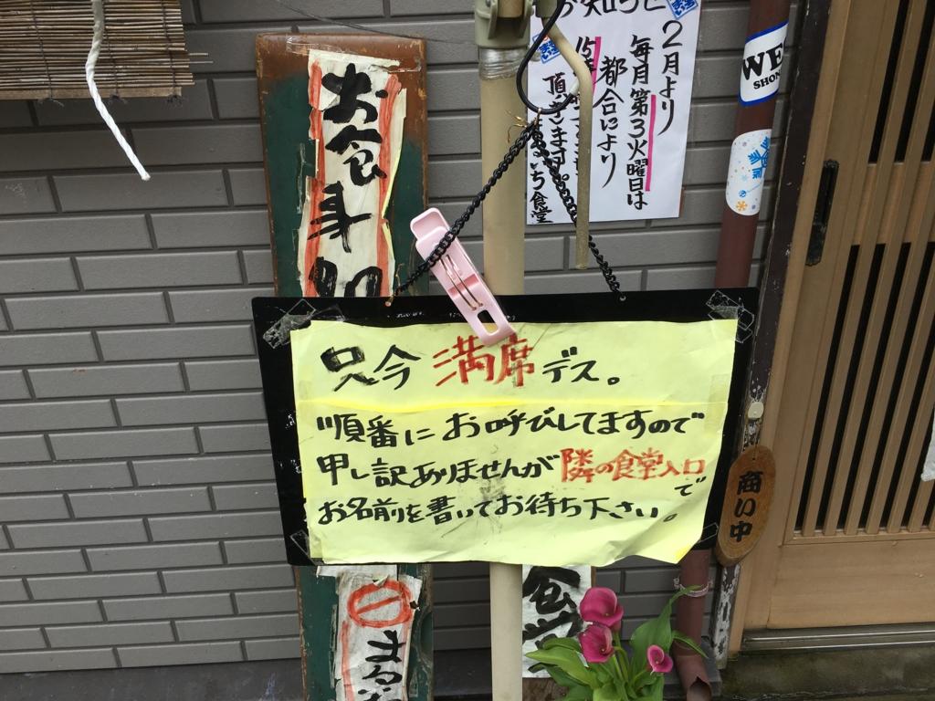 f:id:hikarujinzai:20160306203042j:plain