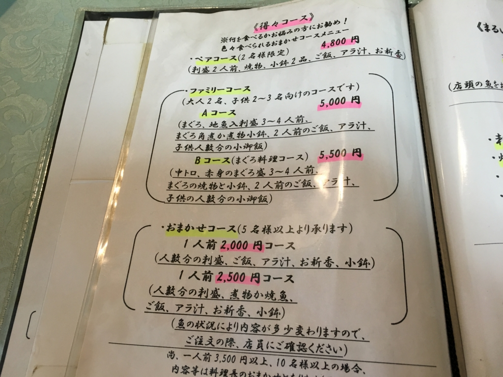 f:id:hikarujinzai:20160306203621j:plain