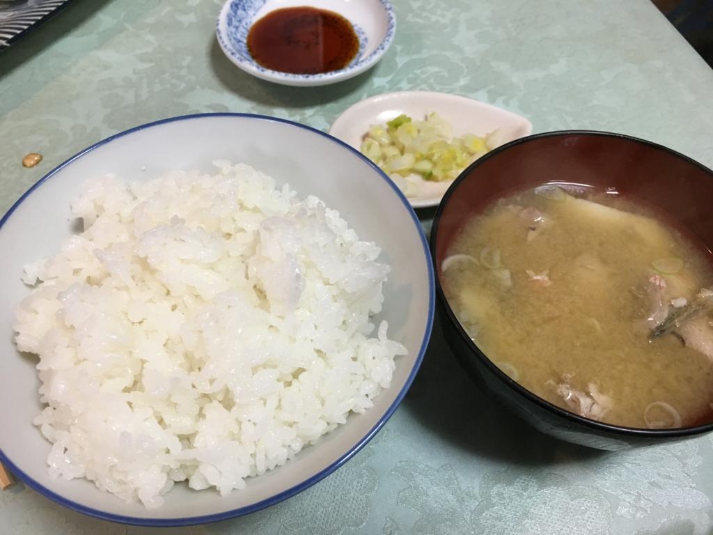 f:id:hikarujinzai:20160306204614j:plain