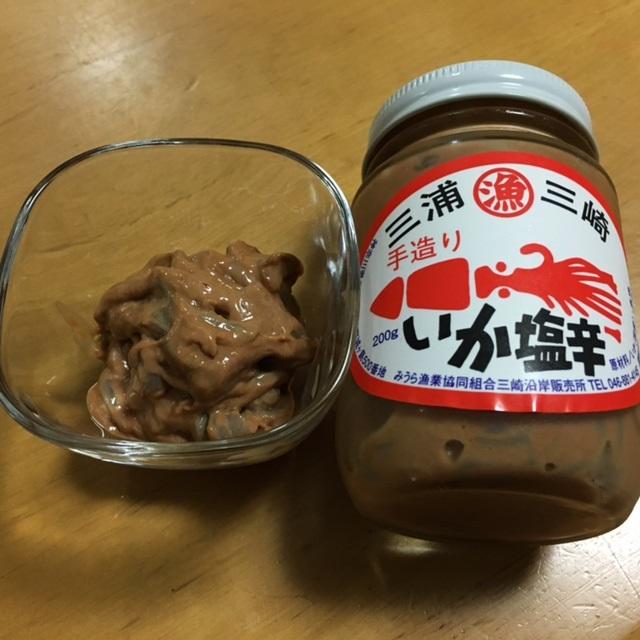 f:id:hikarujinzai:20160308055943j:plain