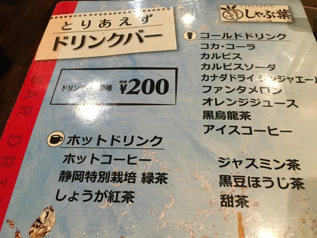 f:id:hikarujinzai:20160321061520j:plain