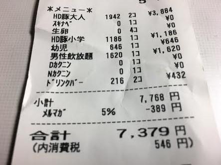 f:id:hikarujinzai:20160321065944p:plain