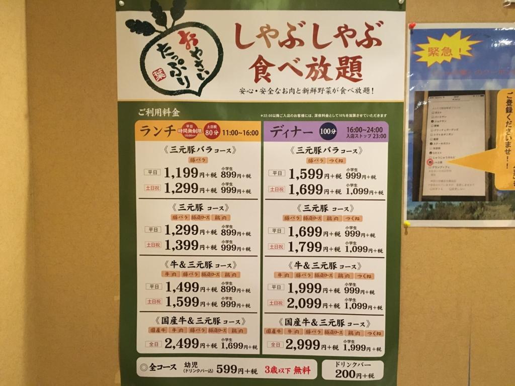 f:id:hikarujinzai:20160321072136j:plain
